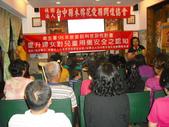 98年兒童用藥安全宣導講座:1080697648.jpg
