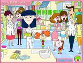 「兒童用藥一把罩」互動遊戲光碟:1281488316.jpg