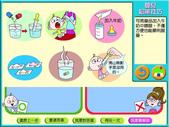 「兒童用藥一把罩」互動遊戲光碟:1281488322.jpg