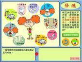 「兒童用藥一把罩」互動遊戲光碟:1281488324.jpg