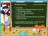 「兒童用藥一把罩」互動遊戲光碟:1281488319.jpg