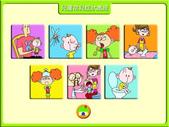 「兒童用藥一把罩」互動遊戲光碟:1281488320.jpg