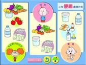 「兒童用藥一把罩」互動遊戲光碟:1281488325.jpg
