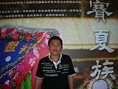 台灣原住民族文化園區:DSCN2862.JPG