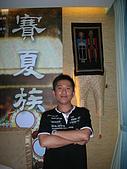 台灣原住民族文化園區:DSCN2864.JPG