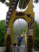 台灣原住民族文化園區:DSCN2871.JPG