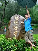 台灣原住民族文化園區:DSCN2876.JPG