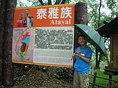 台灣原住民族文化園區:DSCN2878.JPG