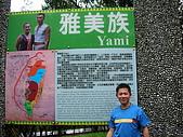 台灣原住民族文化園區:DSCN2891.JPG