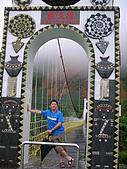 台灣原住民族文化園區:DSCN2905.JPG