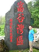 台灣原住民族文化園區:DSCN2920.JPG