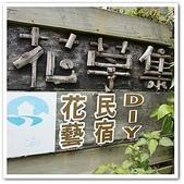 旅遊相片:10page.jpg