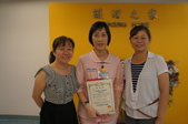 103學期 開學前機構拜訪:DSC04607.JPG
