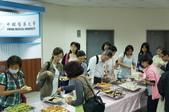 ♥1041106長照研討會♥:DSC07130.JPG