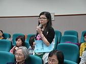 ♥1031121長照研討會♥:SAM_7541.JPG