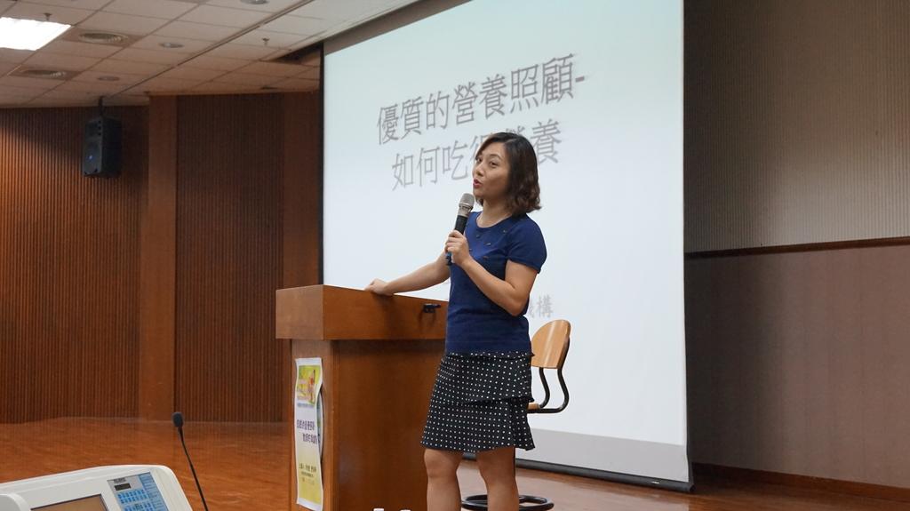 ♥1041106長照研討會♥:DSC00471.JPG