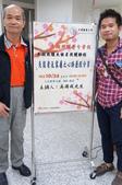 ♥1021024吳國成心路歷程分享♥:DSC02682.JPG