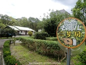 花蓮 (1):富興水圳公園 (7).JPG
