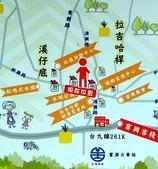 花蓮 (1):富興水圳公園 (2).JPG