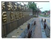 綠野仙蹤--東豐綠色走廊自行車遊:103046.jpg