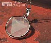 艾文拍的美美水晶:2010/03/18之粉晶大衛星