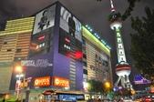 上海驚奇-2013/10:夜晚璀璨亮麗的東方明珠