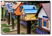 紫色午後:可愛的信箱