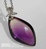 艾文拍的美美水晶:頂級紫黃晶墬子