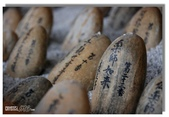 早安!花蓮~觀海:吉安鄉慶修院裡以前用來替代佛像讓人們膜拜的鵝卵石