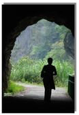 早安!花蓮~遊山:穿過隧道的Crystal