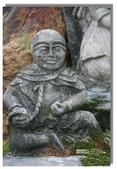 早安!花蓮~觀海:吉安鄉慶修院裡的石雕