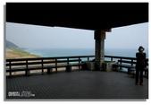 早安!花蓮~觀海:觀海餐廳旁的暸望台涼亭