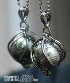 艾文拍的美美水晶:天鐵「時來運轉」墬子
