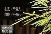 行動相簿:2014-05-01 163744.JPG