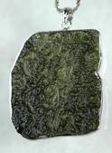 艾文拍的美美水晶:捷克隕石墬子