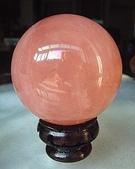 艾文拍的美美水晶:顏色嬌嫩欲滴的粉晶球