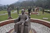 秋遊後慈湖:這尊好像是公園裡惟一的國父銅像,是因為孤單,所以看起來有點生氣嗎?