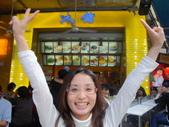 2008陽明山&永康街:1791377302.jpg