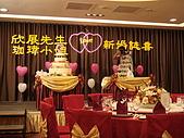 20080926 - 高雄市苓雅區 - 寒軒婚宴:DSC04123.JPG