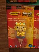 20081206 - 台中縣大甲鎮 - 大甲鎮瀾宮:DSC04398.JPG