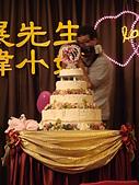 20080926 - 高雄市苓雅區 - 寒軒婚宴:DSC04124.JPG