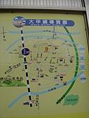 20081206 - 台中縣大甲鎮 - 大甲鎮瀾宮:DSC04379.JPG