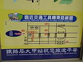 20081206 - 台中縣大甲鎮 - 大甲鎮瀾宮:DSC04380.JPG