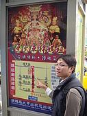 20081206 - 台中縣大甲鎮 - 大甲鎮瀾宮:DSC04382.JPG