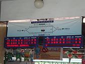 20081206 - 台中縣大甲鎮 - 大甲鎮瀾宮:DSC04383.JPG