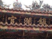 20081206 - 台中縣大甲鎮 - 大甲鎮瀾宮:DSC04388.JPG