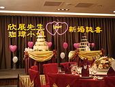 20080926 - 高雄市苓雅區 - 寒軒婚宴:DSC04122.JPG