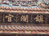 20081206 - 台中縣大甲鎮 - 大甲鎮瀾宮:DSC04389.JPG
