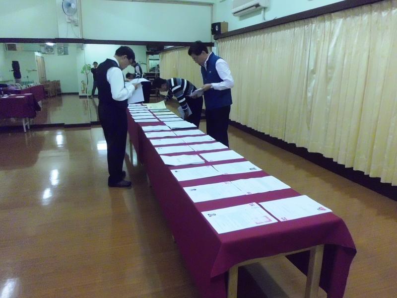 103年社會優秀青年評選會:CIMG4221.JPG