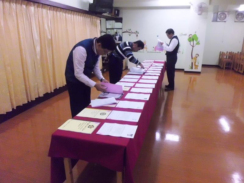 103年社會優秀青年評選會:CIMG4222.JPG